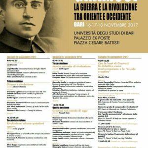 CONVEGNO INTERNAZIONALE SU ANTONIO GRAMSCI a Bari dal 16 al 18 Novembre