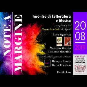 """MARTEDÌ 20 AGOSTO 2019 – ORE 20 """"NOTE …A MARGINE. Incontro di letteratura e musica"""""""