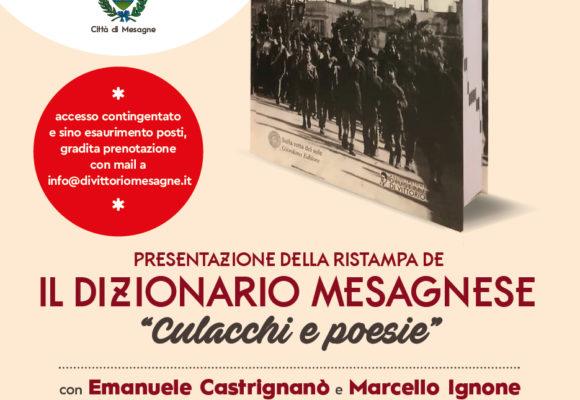 """-COMUNICATO STAMPA-  RISTAMPA DIZIONARIO MESAGNESE – Spettacolo """"Culacchi e Poesie"""" – LUNEDÌ 20 LUGLIO ATRIO DEL CASTELLO – ORE 20"""