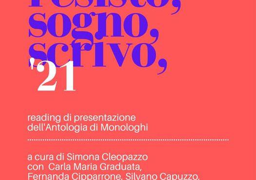 Nuova antologia AMO, RESISTO, SOGNO, SCRIVO 2021 (Collettiva Editrice)